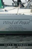 Wind of Peace