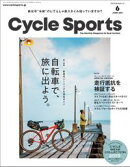 CYCLE SPORTS 2019年 6月号