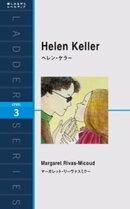 Helen Keller ヘレン・ケラー