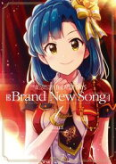 THE IDOLM@STER MILLION LIVE! THEATER DAYS Brand New Song(1)