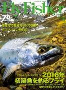FlyFisher 2016年4月号