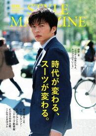 AERA STYLE MAGAZINE 2019年SPRING Vol.42【電子書籍】