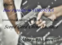 Second Card, Chino Luciano