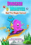 Dinosaur and Monster and The Magic Carpet