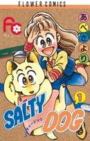 SALTY DOG(1)