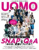 UOMO 2020年9月号