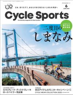 CYCLE SPORTS 2020年 6月号