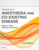 Stoelting's Anesthesia and Co-Existing Disease E-Book