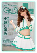 GALS PARADISE plus Vol.09 2016 May