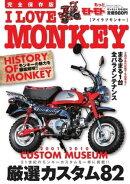 I LOVE MONKEY vol.1