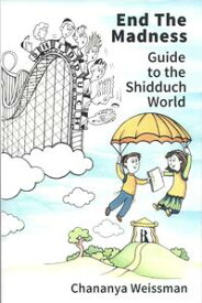 EndTheMadness Guide to the Shidduch World【電子書籍】[ Chananya Weissman ]