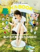 FUDGE presents ネイルBOOK Vol.4
