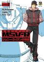 機動戦士ガンダム MSV-R ジョニー・ライデンの帰還(7)【電子書籍】[ Ark Performance ]
