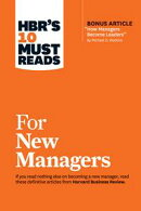 """HBR's 10 Must Reads for New Managers (with bonus article """"How Managers Become Leaders"""" by Michael D. Watki…"""