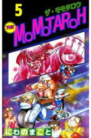 THE MOMOTAROH5
