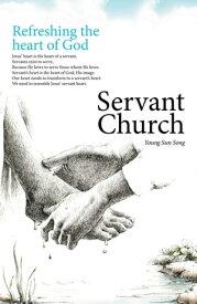 Servant ChurchRefreshing the Heart of God【電子書籍】[ Young Sun Song ]