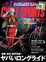 CYCLE SPORTS 2017年 7月号【電子書籍】[ CYCLE SPORTS編集部 ]