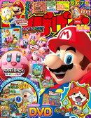 てれびげーむマガジン 2015 March