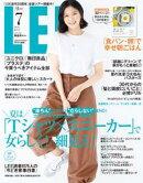 LEE 2018年7月号【無料試し読み版】