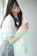 【お試し版】PROTO STAR 中山絵梨奈 vol.1