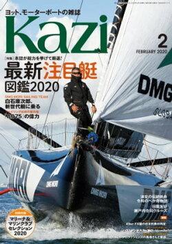 月刊 Kazi(カジ)2020年02月号