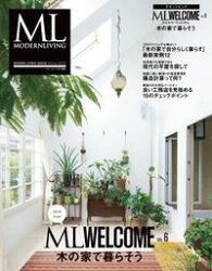 ML WELCOME Vol.6