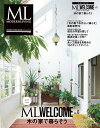 ML WELCOME Vol.6【電子書籍】[ モダンリビング編集部 ]
