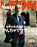 Snap LEON vol.20