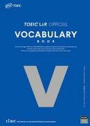 TOEIC Listening & Reading 公式ボキャブラリーブック