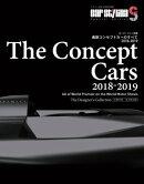 最新コンセプトカーのすべて 2018-2019