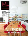 ML WELCOME Vol.1【電子書籍】[ モダンリビング編集部 ]