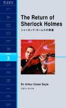 The Return of Sherlock Holmes シャーロック・ホームズの帰還