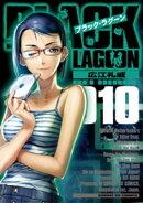 ブラック・ラグーン(10)