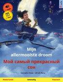 Mijn allermooiste droom – Мой самый прекрасный сон (Nederlands – Russisch)