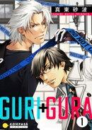 GURI+GURA(1)