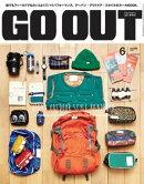 GO OUT 2014年6月号 Vol.56