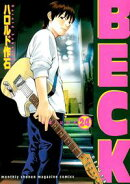 BECK(24)