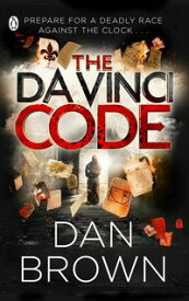 The Da Vinci Code (Abridged Edition)【電子書籍】[ Dan Brown ]