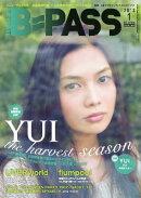 B・PASS  (バックステージ・パス) 2013年1月号