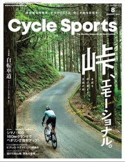 CYCLE SPORTS 2019年 8月号