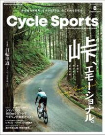 CYCLE SPORTS 2019年 8月号【電子書籍】[ CYCLE SPORTS編集部 ]