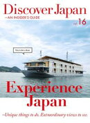Discover Japan - AN INSIDER'S GUIDE Vol.16