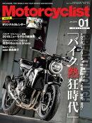 Motorcyclist 2018年1月号
