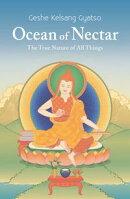 Ocean of Nectar