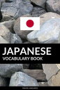 Japanese Vocabulary Book: A Topic Based Approach【電子書籍】[ Pinhok Languages ]