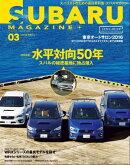 SUBARU MAGAZINE vol.03