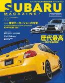SUBARU MAGAZINE vol.02