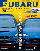 SUBARU MAGAZINE vol.05