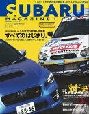 SUBARU MAGAZINE vol.01