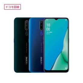【ドコモ回線契約】OPPO A5 2020+SIMカード(契約事務手数料込み)